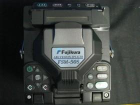 Fujikura FSM-50S Optical Fiber Fusion Splicer - Alone